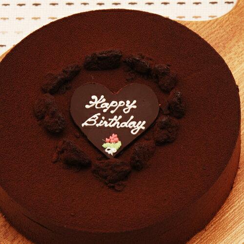 『ショコラドゥショコラ』銀座・新宿の実店舗で評判の濃厚なチョコレートケーキ  誕生日  記念日    内祝い