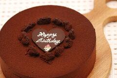 銀座・新宿の実店舗で評判の濃厚なチョコレートケーキ「ショコラドゥショコラ」【誕生日】【記...