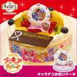 キャラデコお祝いケーキキラキラ☆プリキュアアラモード5号 15cm 生クリームショートケーキ