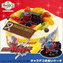 キャラデコお祝いケーキ仮面ライダービルド 5号 15cm 生クリームショートケーキ