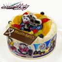 【送料無料】バースデーケーキ キャラデコお祝いケーキ 仮面ライダージオウ 5号 15cm 生クリーム...