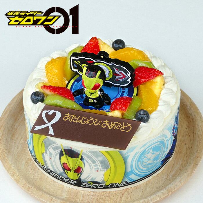Kamen Rider 5 15cm