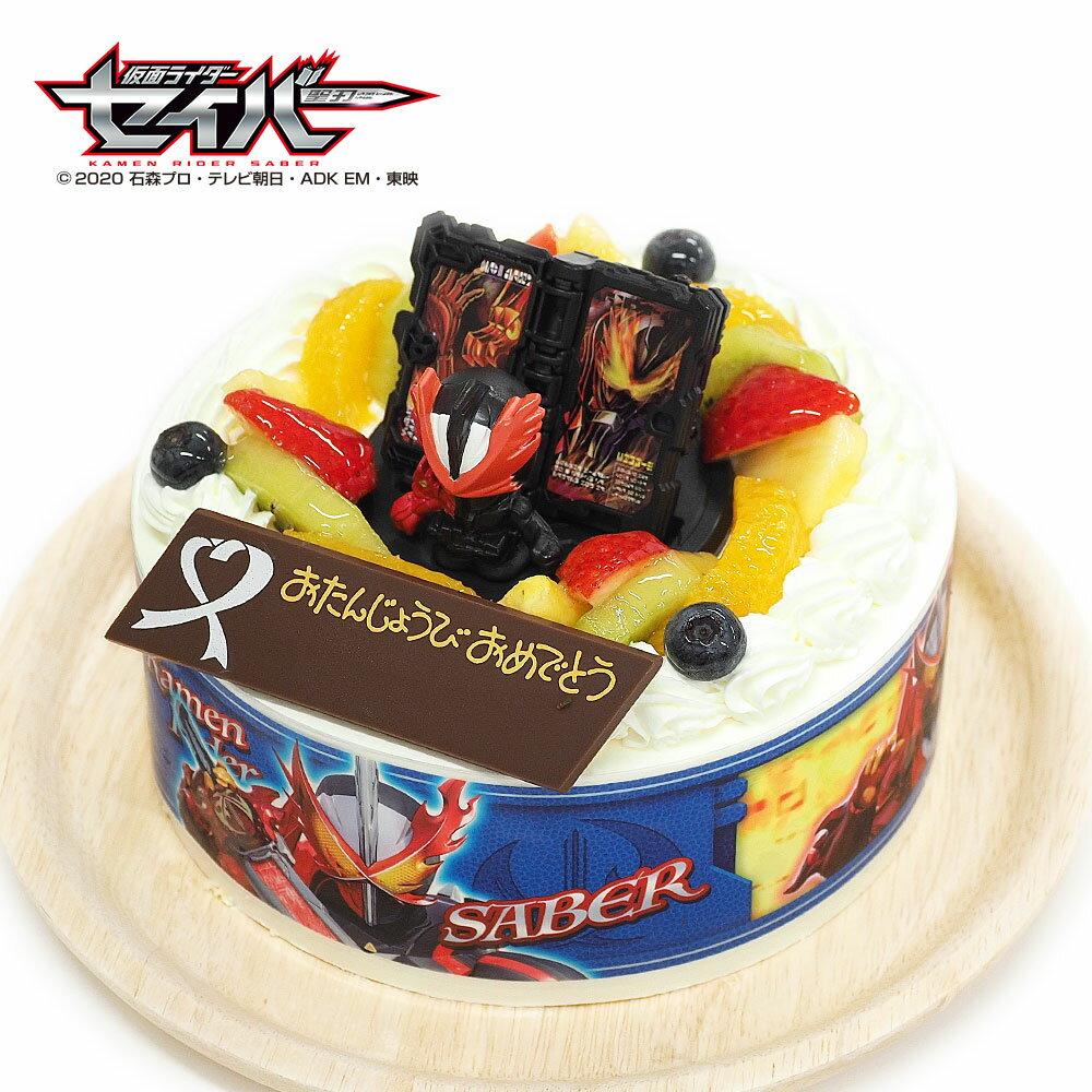 ケーキ, フルーツケーキ  5 46