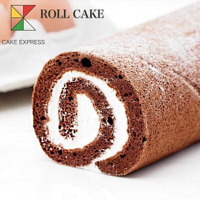 ショコラロールケーキ 6.5×8.5×16cm敬老の日 ギフトバースデーケーキ 誕生日ケーキ お取り寄せスイーツ 生クリームたっぷり 冷凍