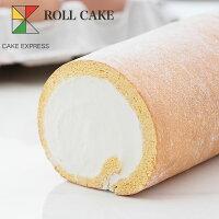 ホワイトロールケーキ 6.5×8.5×16cmバレンタインバースデーケーキ 誕生日ケーキ お取り寄せスイーツ 生クリームたっぷり 冷凍