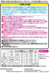 アンパンマンクリア水筒ボトル【直飲みタイプ】ピンク