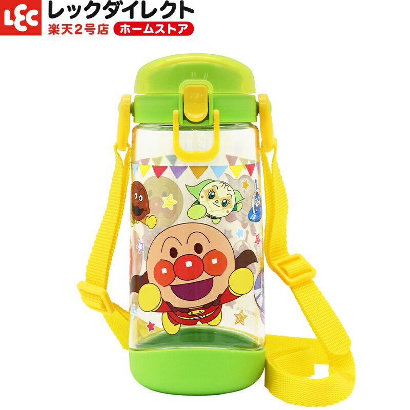 水筒・コップ, 子供用水筒・マグボトル