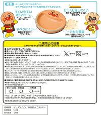 【離乳食後期】手づかみプレート(すべり止め付)【食洗機対応】【レンジ対応】