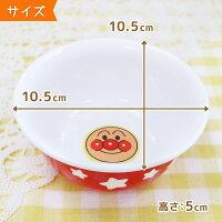 アンパンマン食器セット【5点セット】キッズ食器プレゼント割れないプラスチックキャラクター食器