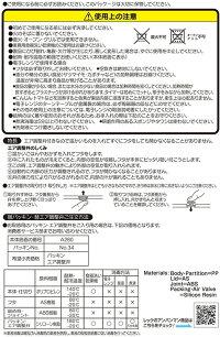 アンパンマンロック式おべんとう箱ランチボックス【280ml】イエロー