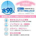 手・口ふき【ベル】美女と野獣 ディズニーベビー 水99% Disney ウェットティッシュ 60枚×20 (1200枚) 日本製 レック 3