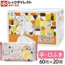 手・口ふき【ベル】美女と野獣 ディズニーベビー 水99% Disney ウェットティッシュ 60枚×20 (1200枚) 日本製 レック 1