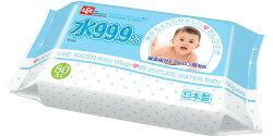 【赤ちゃんの肌にやさしい】水99.9%ふんわりおしりふき80枚×20個【1,600枚】【送料無料】