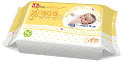 【赤ちゃんの肌にやさしい】水99.9%おしりふき厚手60枚×15個【900枚】【送料無料】