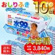 ◆ポイント10倍◆【送料無料】水99%おしりふき80枚×48個(パラベンフリー)【大容量3,840枚!】