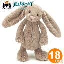 Jellycat ジェリーキャット うさぎ ぬいぐるみ 正規...