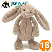 Jellycat(ジェリーキャット)のぬいぐるみバシュフルバニー