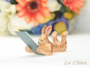 可愛いウサギちゃんが鏡を覗き込んでいます♪フランス【KLIMA社】直輸入 磁器製フィギア うさぎ...