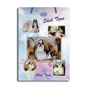 ギフトバッグ 小 シーズー 世界的に有名な動物画家「ルス・メイステッド」さんデザイン(紙袋 犬グッズ コレクション USA デザイナーブランド おしゃれ かわいい プレゼント 贈り物 包装 バッグ ギフト バック 犬のバック 楽天) こどもの日 ルシアン