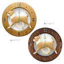 美しい木製のムーブメントに樹脂製の犬のフィギュアを合わせた壁掛け時計です。ウォールクロッ...