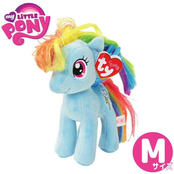 おもちゃ, ぬいぐるみ  M 18cm My Little Pony ty Beanie Babies