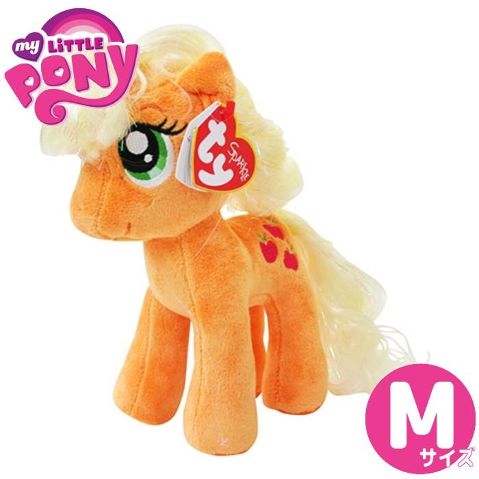ぬいぐるみ・人形, ぬいぐるみ  M 18cm My Little Pony ty Beanie Babies