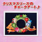 【送料無料】チョークアートのクリスマスリースウェルカムボードインテリア看板