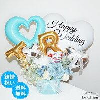 バルーン結婚式電報祝電幸せティファニーブルーアレンジメント大人っぽいデザインウェディング受付装飾ウェルカムスペースルシアン