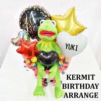 カーミットバースデーアレンジメント名入れアレンジぬいぐるみKERMITフロッグカエルかえるディズニーあす楽プレゼントアメコミインテリアギフトルシアン