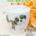シーズー2 湯のみ ミニカップ わんコレ 食器 犬モチーフ