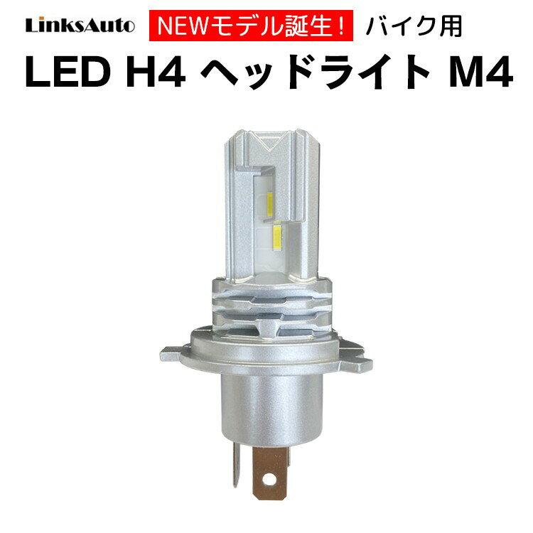 ライト・ランプ, LED H4 LED M4 HiLo HONDA 1989-1999 MF03 6500K 1 LinksAuto