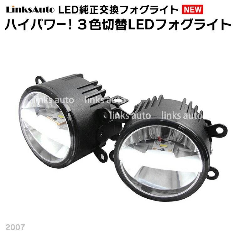 ライト・ランプ, フォグランプ・デイランプ LED 3 SUBARU LEVORG H26.6- WRX S4 WRX STI(VAB) Linksauto