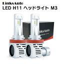 LED H11 M3 LEDヘッドライト バルブ 車用 フォグライト TOYOT...
