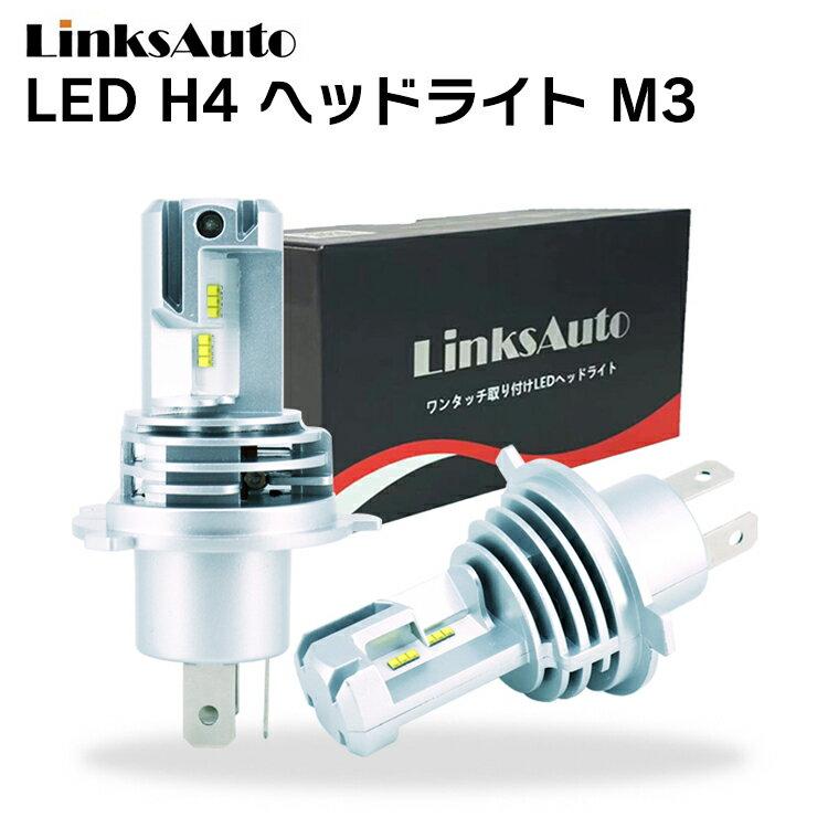 ライト・ランプ, ヘッドライト LED H4 M3 LED HiLo DAIHATSU H17.12 L235SL245S 6500K 6000Lm 2 LED Linksauto