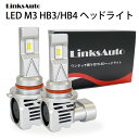 LED M3 HB3/HB4 ヘッドライト バルブ 車用 フォグランプ TOYO...