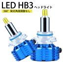 360度全面発光 LED HB3 ヘッドライト 車用 ハイビーム HONDA ...