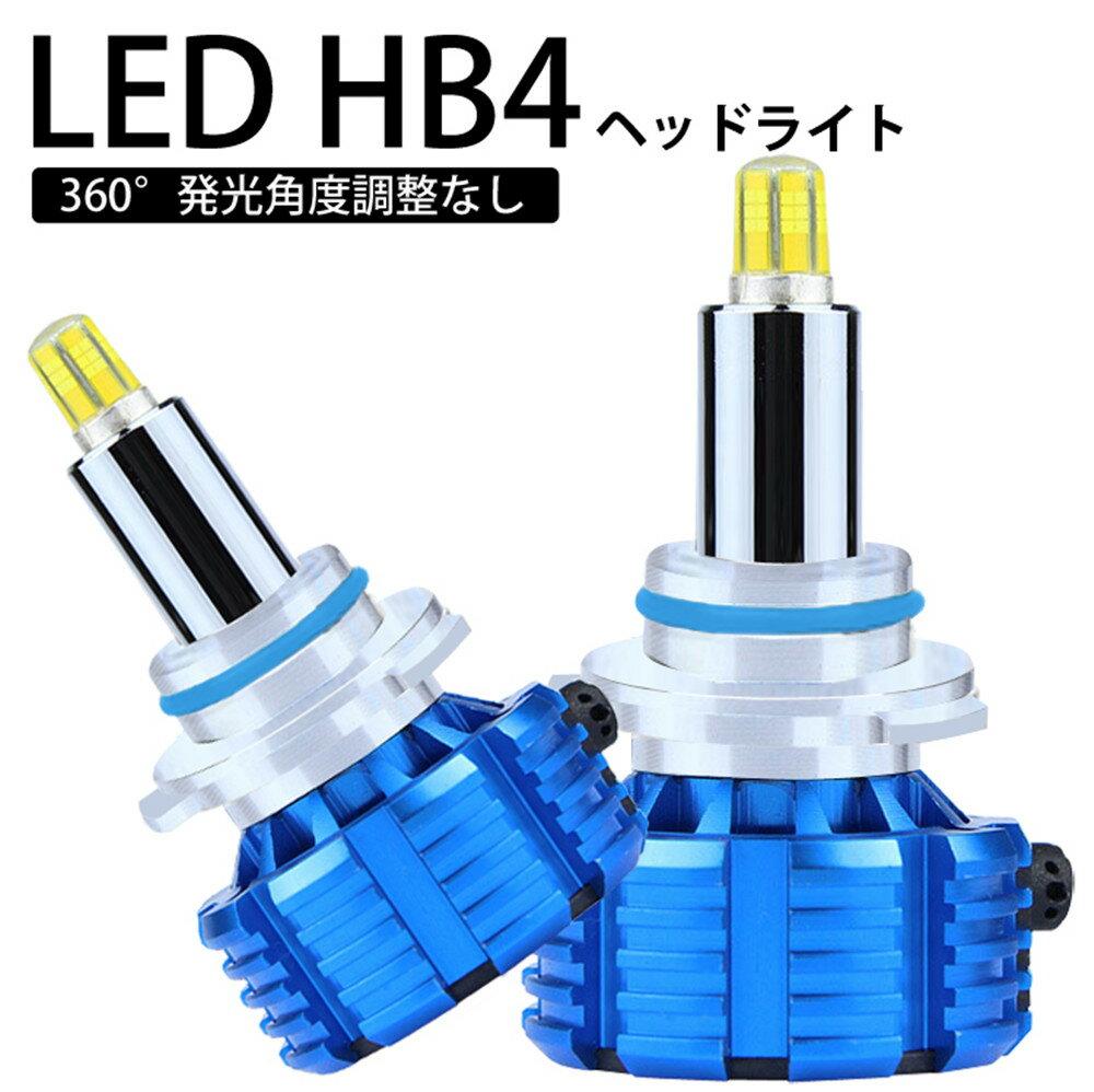 ライト・ランプ, ヘッドライト 360 LED HB4 TOYOTA ARISTO H9.8?H17.8 JZS16 HID 8000LM 6500K 2 blue Linksauto