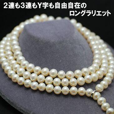 てりの美しい大粒迫力ロング! 華やかさ抜群のボリュームです 10mm淡水真珠90cm・120cmラリエット