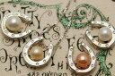 白蝶真珠/淡水真珠馬蹄ペンダントトップ 幸せを掴むラッキーアイテム♪ パールの色は4色から...