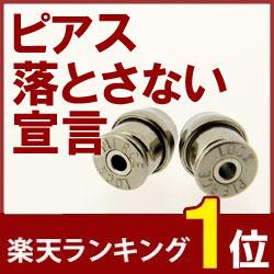 【3月30日より開店4周年記念セール♪4月30日まで!】祝2011年1月楽天ジュエリー部門月間セール...