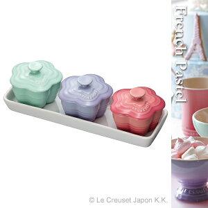 プチ・ラムカン・フルール・コレクション フレンチパステル French Pastel