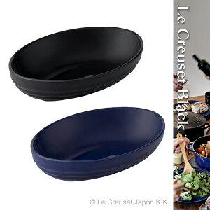 ル・クルーゼ ストーンウェア/食器オーバル・ボール 23cm Black[ル・クルーゼ]和食器 ご飯茶碗 ...