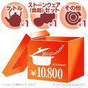 ル・クルーゼ福袋 2016(LUCKY BOX) 10800円セット[ル・クルーゼ]初売り【送…