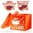 ル・クルーゼ福袋 2016(LUCKY BOX) 21600円セット[ル・クルーゼ]初売り【送…