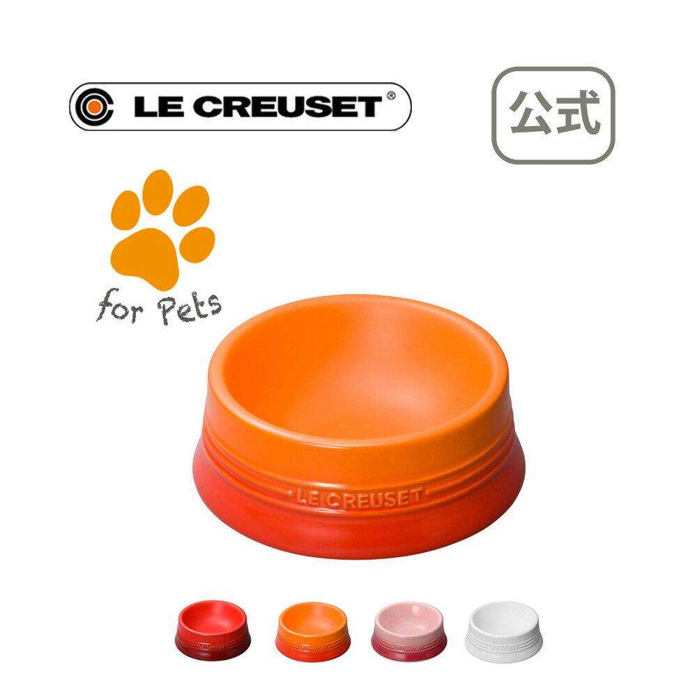 ペット用食器・給水器・給餌器, 食器 (M) LE CREUSET 2021