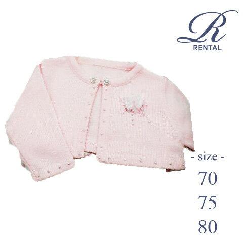 【レンタル/70 75 80サイズ/v-18】ニットボレロ( ピンク ) fy16REN07