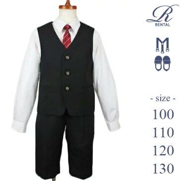 【レンタル/サイズ 100 110 120 130/b-94】ReadyFreddy 長袖白シャツ/ベストスーツ(赤ネクタイ) スーツ 男の子フォーマル スーツ ベスト 子供スーツ 子供スーツ ベストスーツ 靴・サスペンダーセットfy16REN07