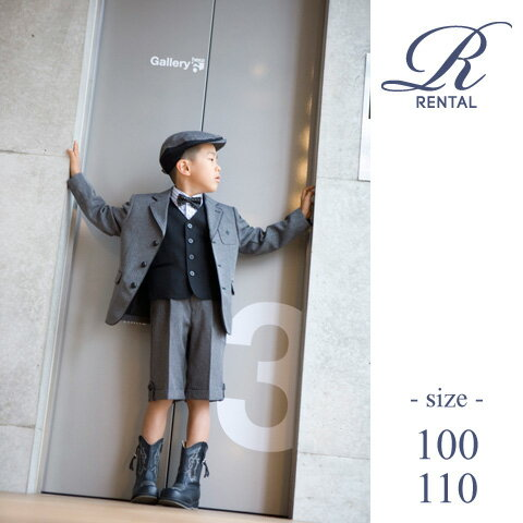 MICHIKO LONDON 英国風スーツグレー系 男の子スーツ ...