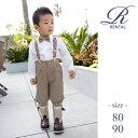 【レンタル/サイズ 80 90/b-08】子供スーツ スーツ フォーマル 結婚式 ベビースーツ 七五三 ニッカボッカ7点セット(サスペンダー予備あり) fy16REN07