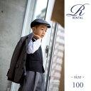 【レンタル/サイズ 100/b-20】MICHIKO LONDON 英国風スーツ茶系(ベスト・帽子なし)キッズスーツ 子供スーツ フォーマルスーツ レンタルスーツ 結婚式 発表会 七五三 fy16REN07